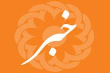 فاضلینژاد، سرپرست امور مجلس سازمان بهزیستی کشور شد
