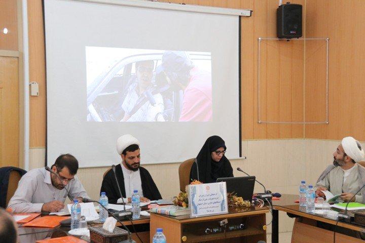 اصفهان  گردهمایی دبیران شورای امر به معروف و نهی از منکر دستگاه های اداری استان اصفهان