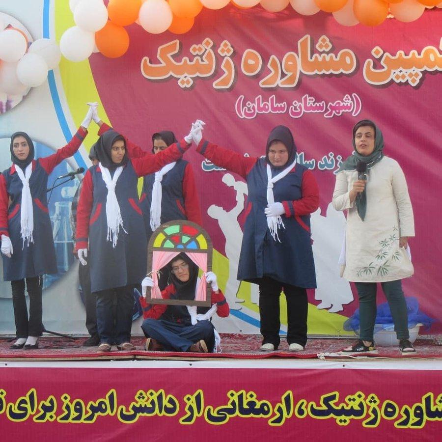 چهارمحال وبختیاریl کمپین مشاوره ژنتیک در شهرستان سامان فعال شد
