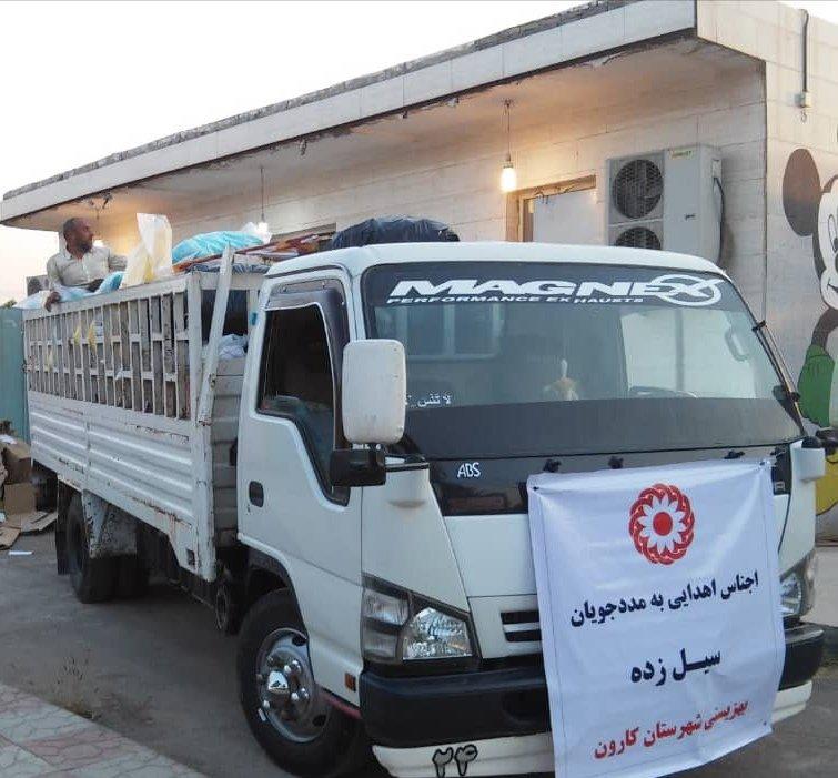 خوزستان 15 دستگاه خودرو حاوی کمکهای مردمی به مناطق سیل زده ارسال شد