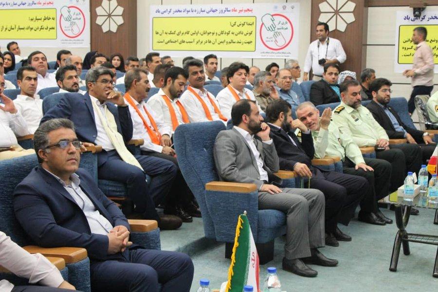 خوزستان| 145مرکز در زمینه پیشگیری و کاهش آسیب اعتیاد فعالیت می کنند