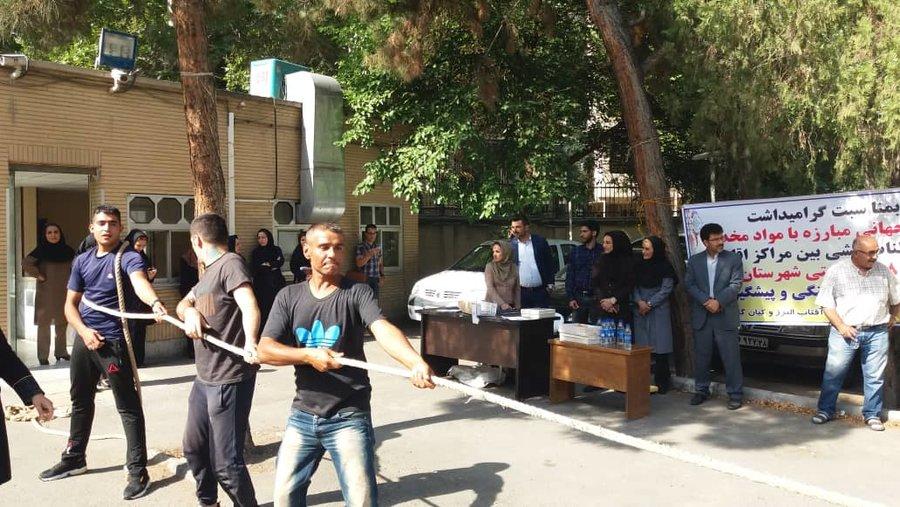 تهران| پاکدشت| برگزاری مسابقات ورزشی در مراکز اقامتی شهرستان پاکدشت