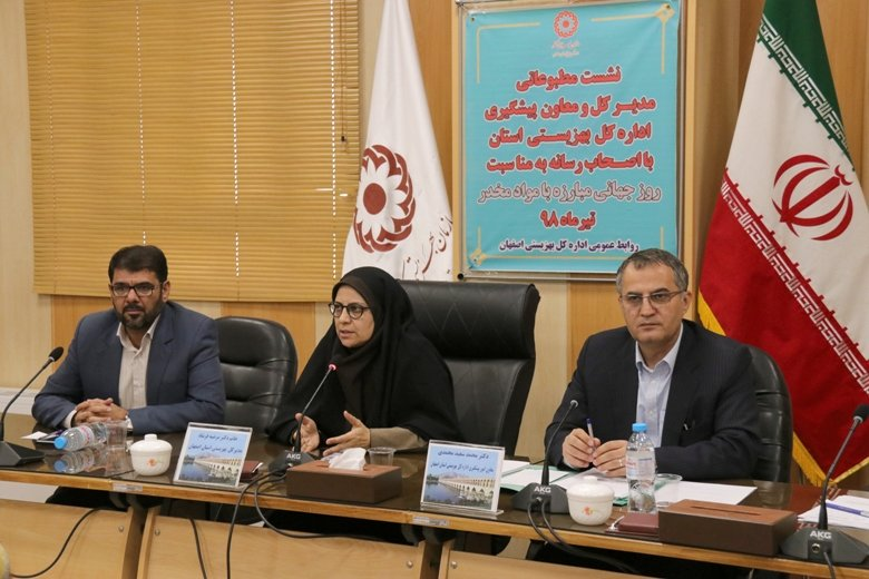 اصفهان  نشست مطبوعاتی بهزیستی با اصحاب رسانه به مناسبت هفته مبارزه با مواد مخدر