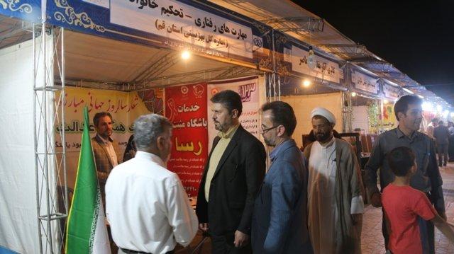قم| فعالیت 30 مرکز درمان سرپائی و کمپ ترک اعتیاد در استان قم