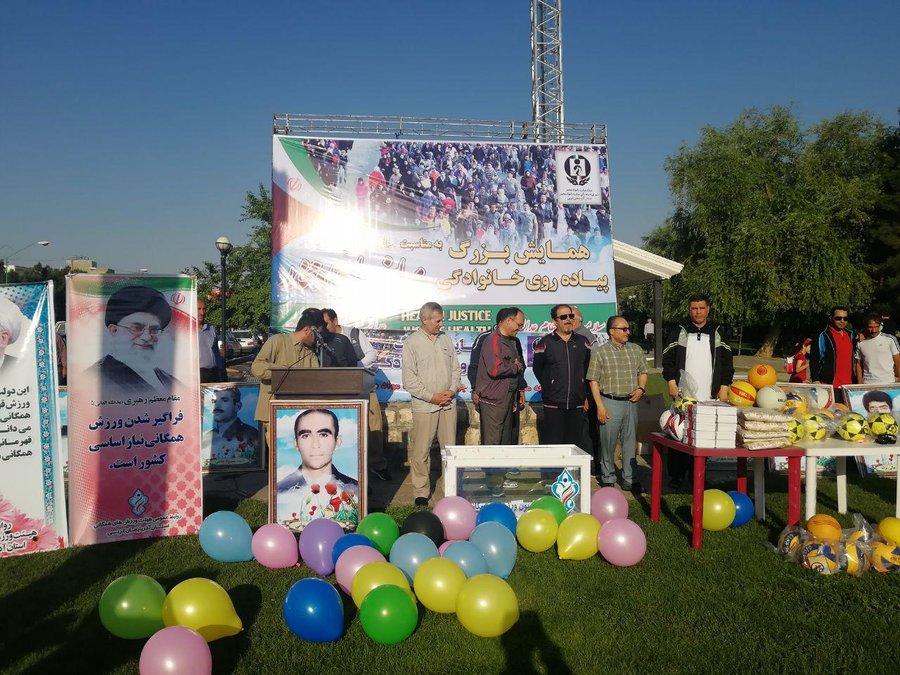 آذربایجان غربی| برگزاری همایش پیاده روی خانوادگی به مناسبت هفته مبارزه با مواد مخدر