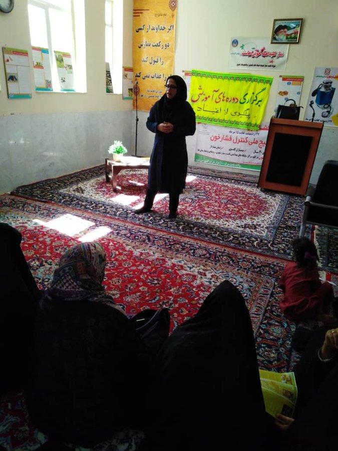 کرمان|کارگاه آموزشی پیشگیری از آسیب های اجتماعی و اعتیاد در فهرج  برگزار شد