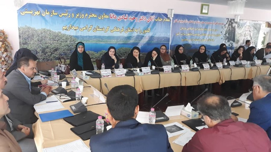 کردستان|همایش علمی، کاربردی معاونین امور اجتماعی بهزیستی سراسر کشور در مریوان