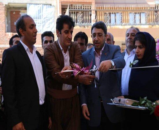 کردستان| مریوان |افتتاح ساختمان انجمن معلولین( باور) در مریوان