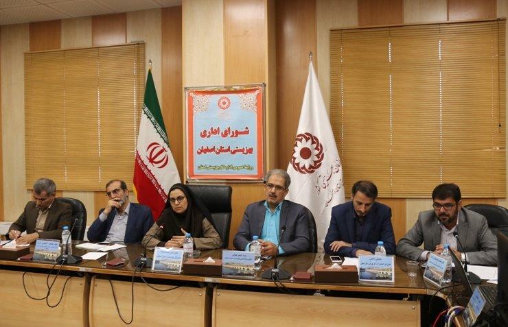 اصفهان  ارائه خدمات تخصصی با مددکاران دانش محور و مسئولیت پذیر