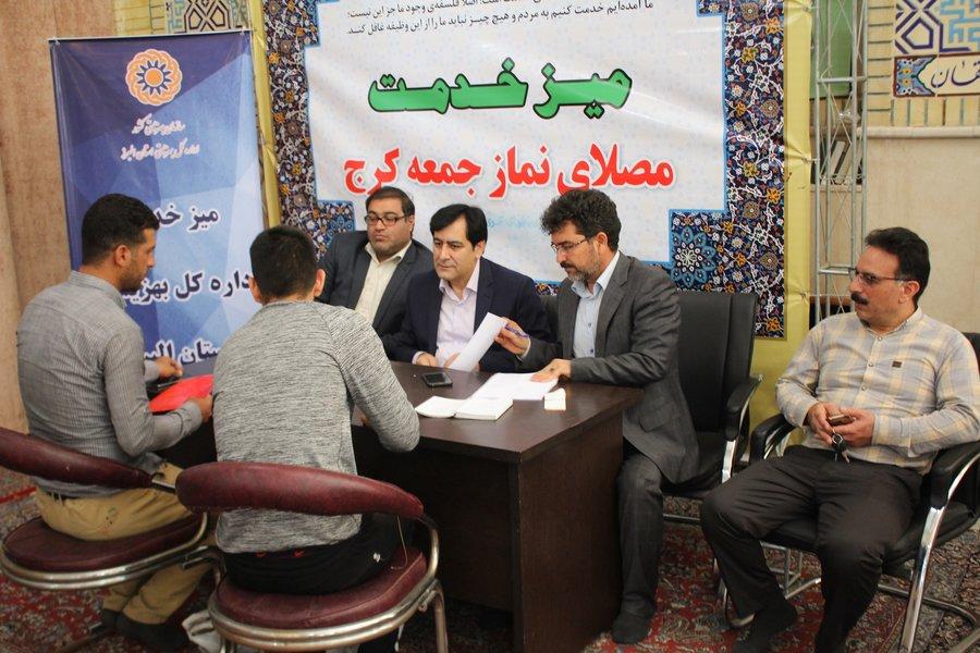 البرز | مسائل و مشکلات شهروندان البرزی بررسی شد