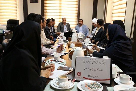 هرمزگان | دومین جلسه کمیته استانی هماهنگی مرکز نگهداری ، درمان و کاهش آسیب معتادان موضوع ماده 16