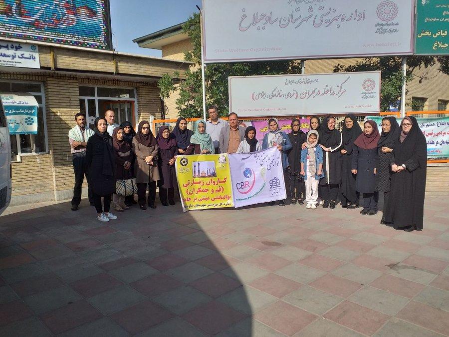 اعزام دختران تحت پوشش بهزیستی ساوجبلاغ به زیارت حضرت معصومه(س)