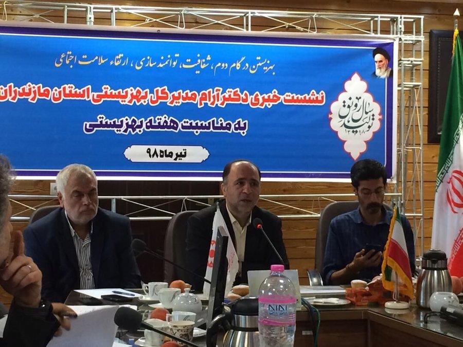 نشست خبری مدیر کل بهزیستی مازندران با اصحاب رسانه برگزار شد