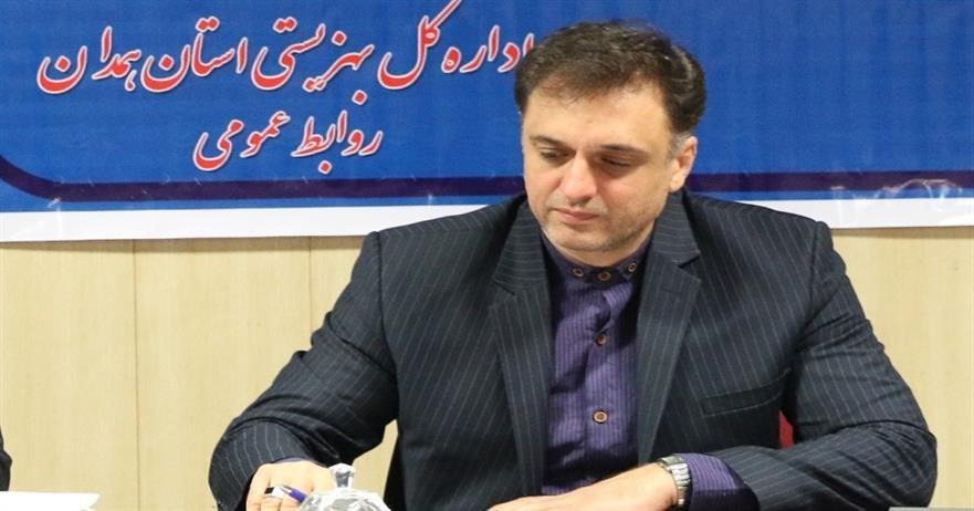 همدان| پیام تبریک مدیرکل بهزیستی استان به مناسبت هفته بهزیستی
