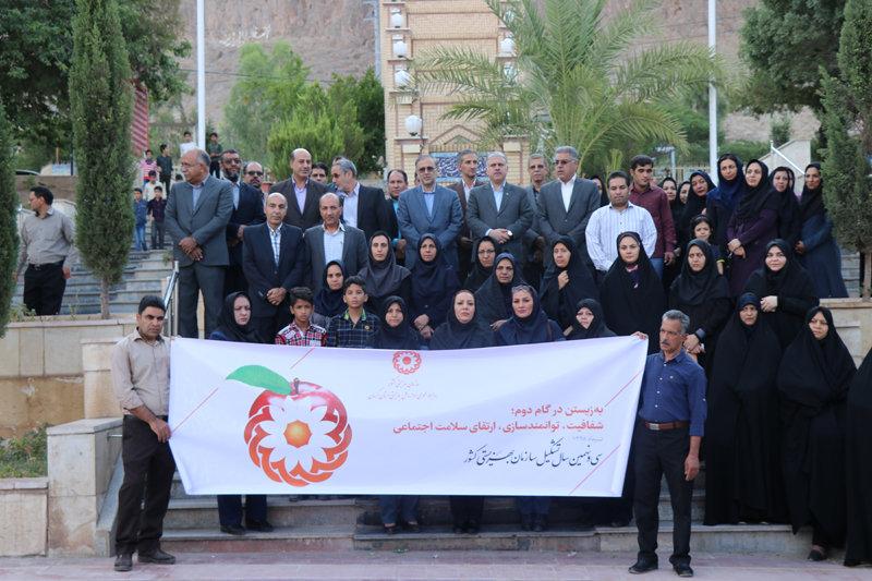 کرمان|پیروی از آرمان های امام راحل و شهداء در مسیر رشد و توسعه رفاه و عدالت اجتماعی