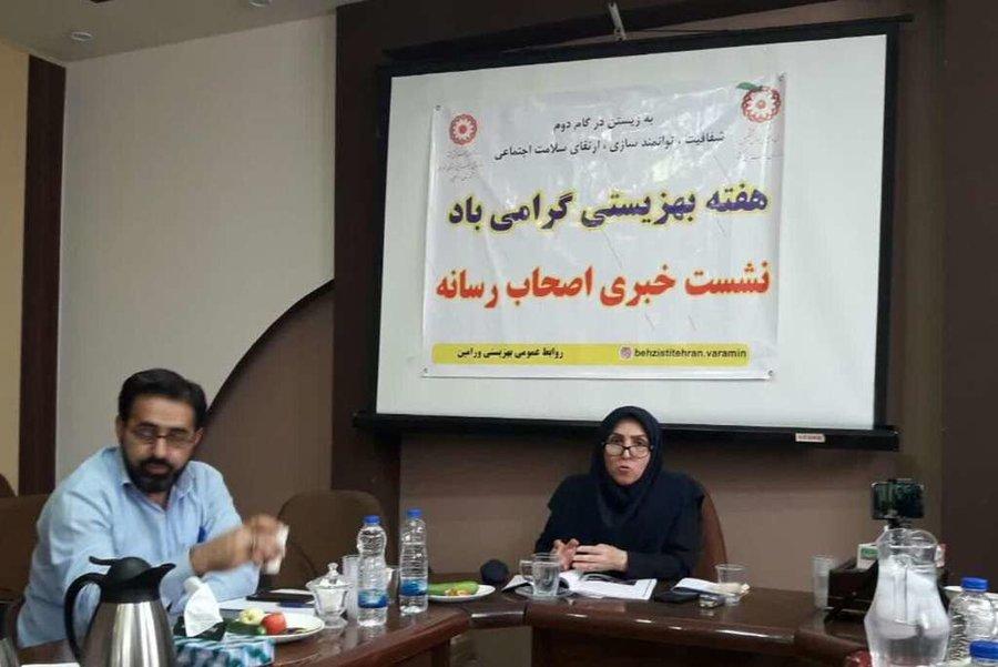 تهران| ورامین| 4هزار معلول تحت پوشش بهزیستی ورامین قرار دارند