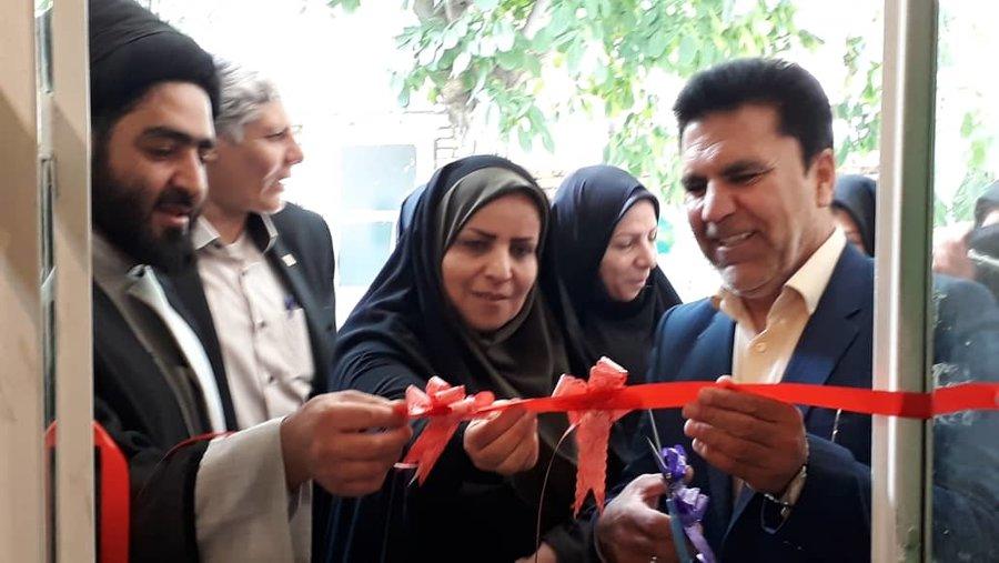 چهارمحال وبختیاری | نخستین مرکز مشاوره بهزیستی شهرستان بن راه اندازی شد