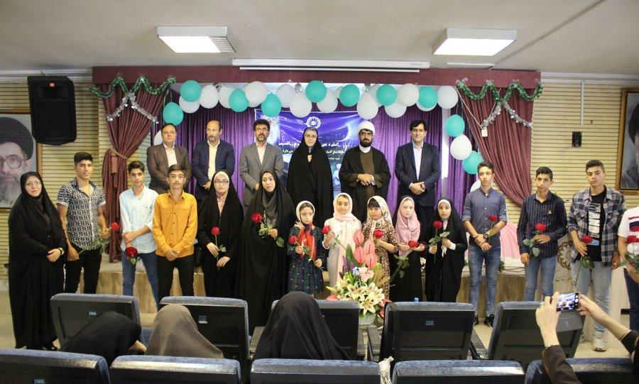 البرز | همایش عفاف و حجاب و جشن تکلیف فرزندان پرسنل بهزیستی استان البرز برگزار شد