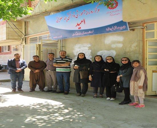 کردستان |بانه | افتتاح مرکز چند معلولیتی امید در بانه