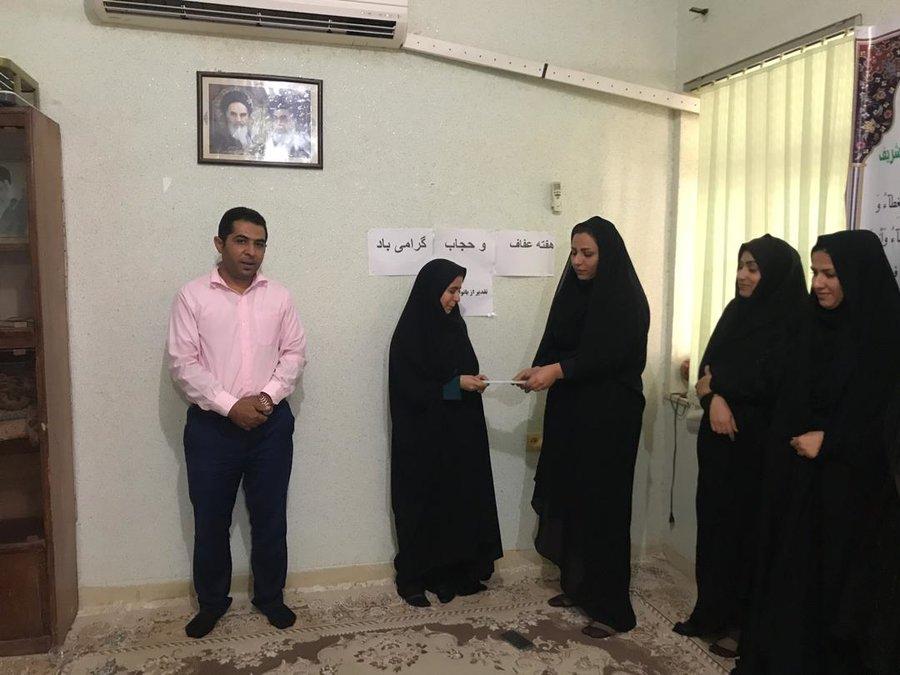 بوشهر |دیر|اهمیت حجاب در حفظ بنیان خانواده