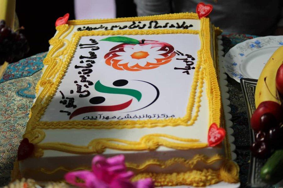 فارس   افتتاح مرکز آموزشی و توانبخشی مهر آئین بهزیستی شهرستان پاسارگاد در هفته بهزیستی