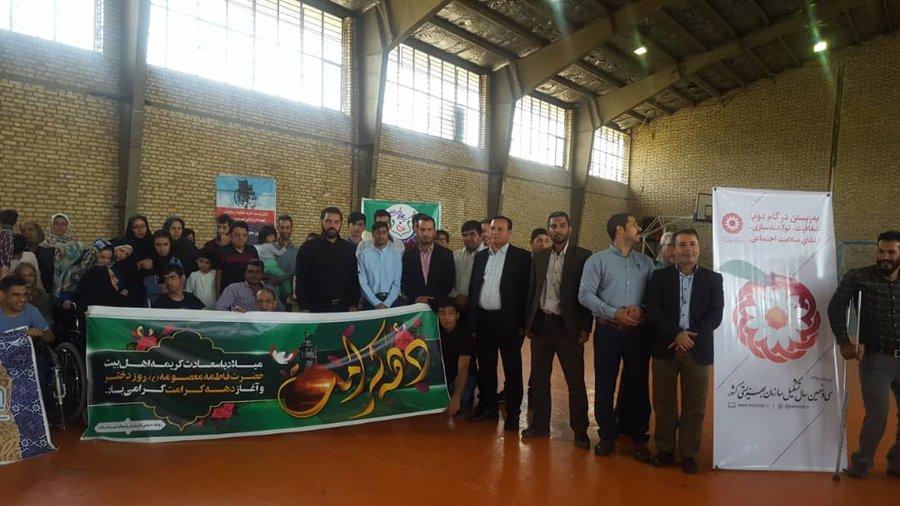 تهران| ملارد |برگزاری پانزدهمین دوره مسابقات ورزشهای جانبازان و معلولین در ملارد