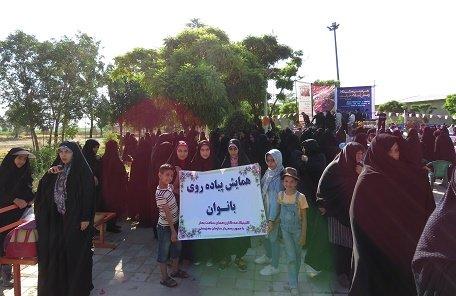 همدان| بهار|شرکت زنان سرپرست خانوار شهرستان به همراه فرزندانشان در همایش پیاده روی