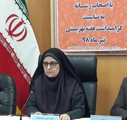 اصفهان| امید به رشد خدمات کیفی بهزیستی در گام دوم