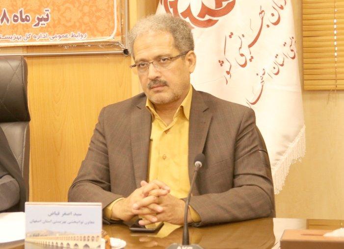 اصفهان| جذب سه درصدی معلولین کامل اجرا نمیشود