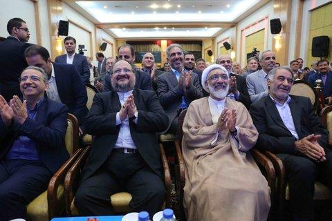 اختتامیه همایش تجلیل از خیرین برگزیده کشور در مشهد مقدس