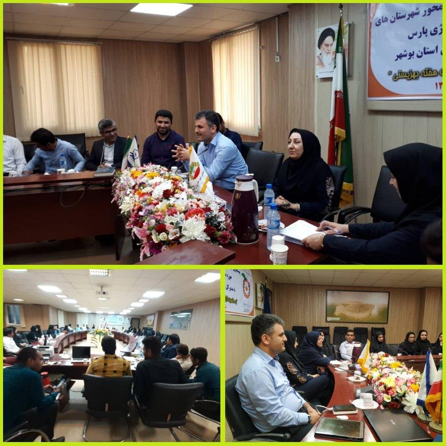 بوشهر | ۱۴۰ تیم اجتماع محور در سطح استان بوشهر مشغول به فعالیت هستند