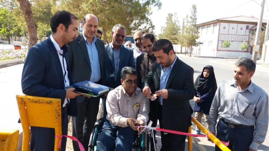 کرمان بوستان معلم با اعتباری بالغ بر یک میلیارد ریال در شهر رفسنجان مناسب سازی و افتتاح شد