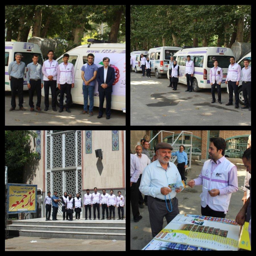 البرز   استقرار  تیم اورژانس اجتماعی(۱۲۳) بهزیستی استان در مصلی کرج