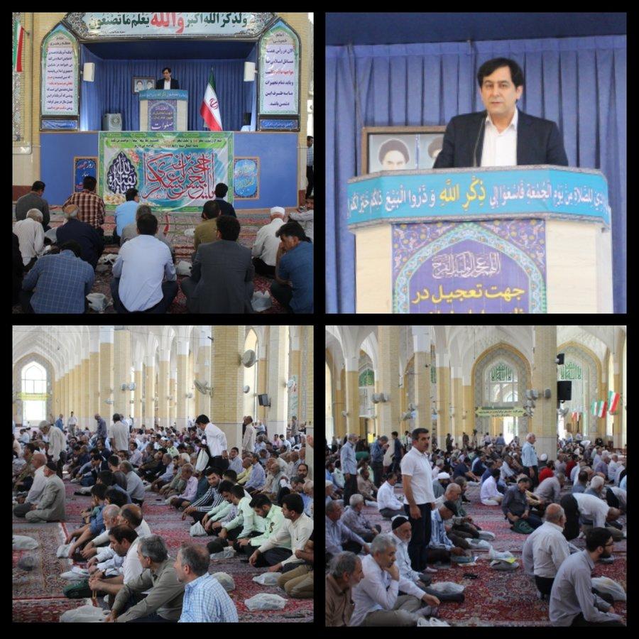 البرز   سخنرانی مدیرکل بهزیستی البرز در آیین عبادی -سیاسی نماز جمعه