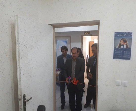 کردستان | افتتاح مرکز ارزیابی شنوایی و تجویز سمعک در بهزیستی کامیاران