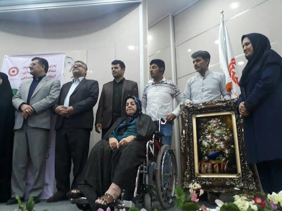 لرستان | افتتاح مرکز جامع توانبخشی خیریه در خرم آباد
