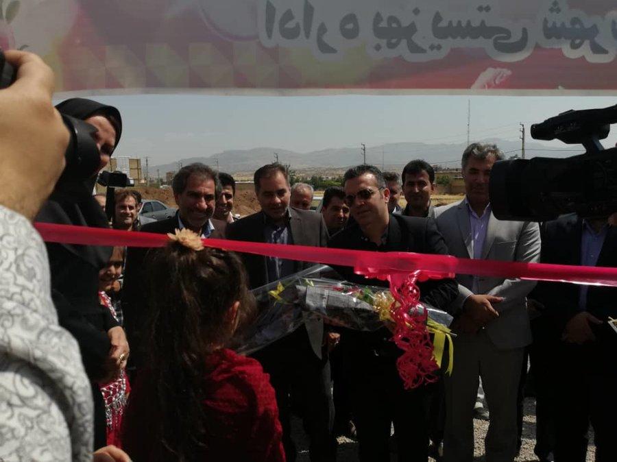 کرمانشاه|افتتاح ۵ مهد کودک شهری و روستایی در شهرستان های زلزله زده استان کرمانشاه