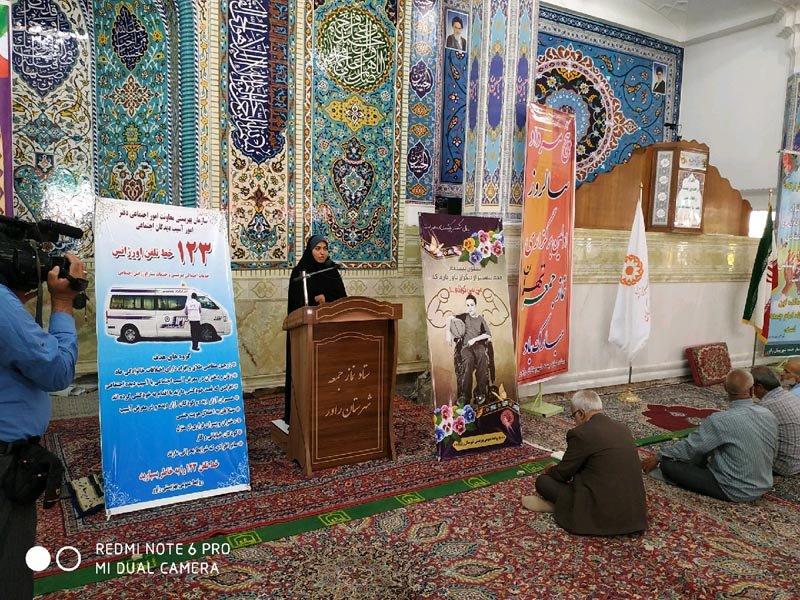 کرمان|صدیقه شبستری در سخرانی پیش از خطبه های نماز جمعه : برنامه های آموزشی و پیشگیرانه برای تحقق سلامت اجتماعی را با جدیت پیگیری می کنیم