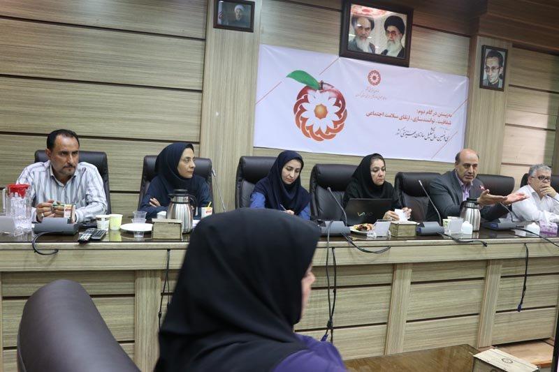 کرمان|برگزاری جلسه هم اندیشی با موضوع مشکلات پذیرش و مسائل حقوقی افراد مقیم مراکز توانبخشی