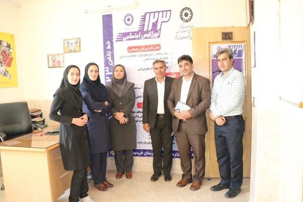 اصفهان  فریدونشهر  بازدید مسئولین از بهزیستی شهرستان فریدونشهر