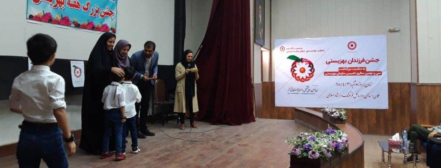 بوشهر | جشن فرزندان  بهزیستی برگزار شد