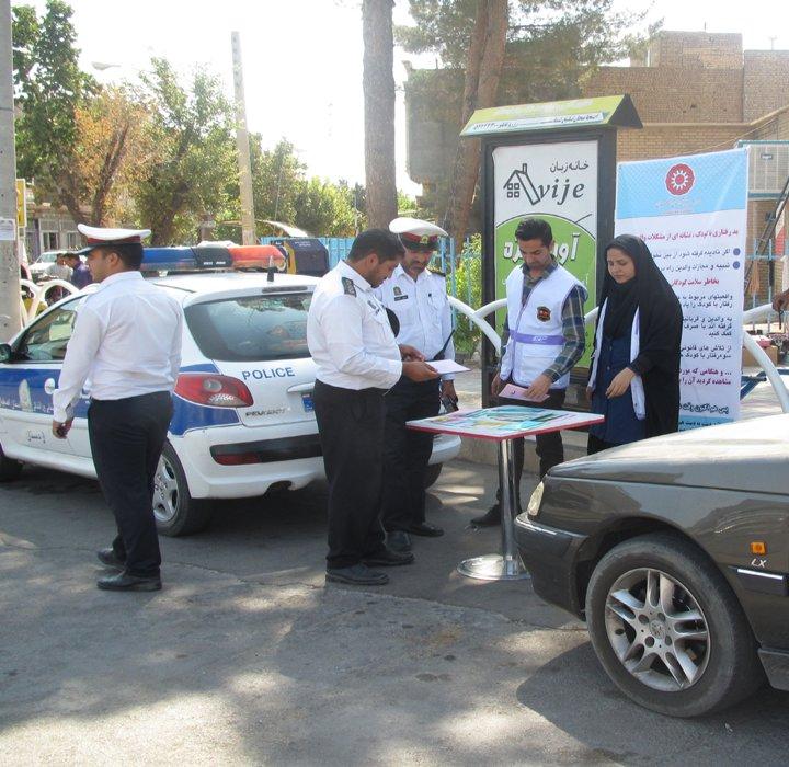 اصفهان| اردستان| خدمات رایگان اورژانس اجتماعی در سطح شهر