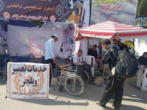 پایان فعالیت ستاد گمشدگان بهزیستی در مرز مهران/ شش زائر مجهول الهویه تحویل مراکز بهزیستی ایلام شد