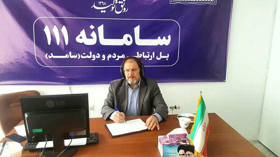 حضور مدیر کل بهزیستی آذربایجان غربی در سامانه سامد و پاسخگویی به خط 111