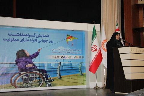 گزارش تصویری روز جهانی معلولین
