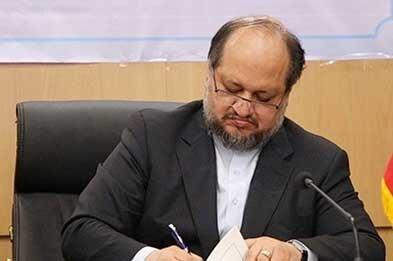 اعضای شورای مرکزی مشارکت های مردمی سازمان بهزیستی کشور، منصوب شدند