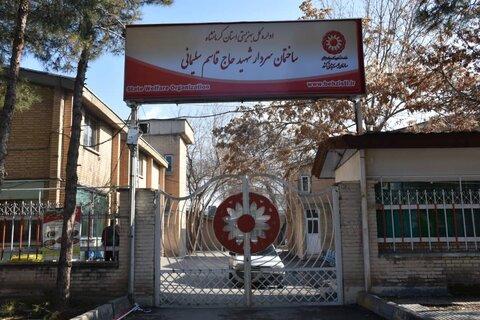 نامگذاری ساختمان شماره 2 بهزیستی استان کرمانشاه به نام سردار شهید حاج قاسم سلیمانی