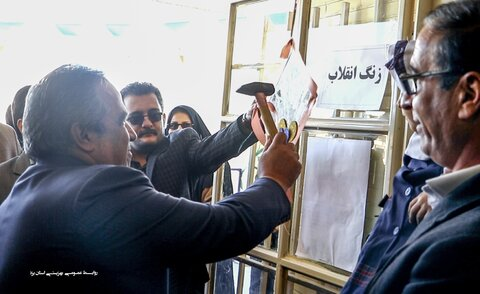 نواختن زنگ انقلاب و افتتاح مهد کودک | یزد