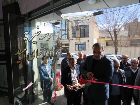 افتتاح خانه کودک آسمانی امید در شهرستان  دلیجان