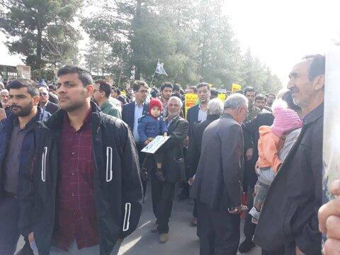 گزارش تصویری | حضور پر شور کارکنان بهزیستی در سراسر استان کرمان در راهپیمایی ۲۲ بهمن